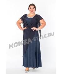 Платье Чародейка, , , 8908, , Платья
