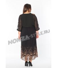 Платье Вальтер, , , 9617, , Платья