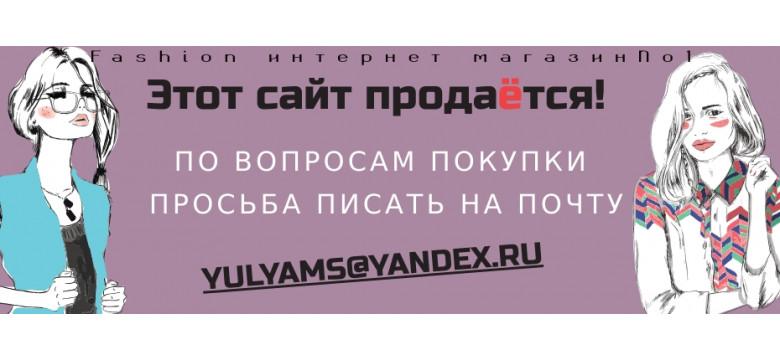 http://monza-style.ru